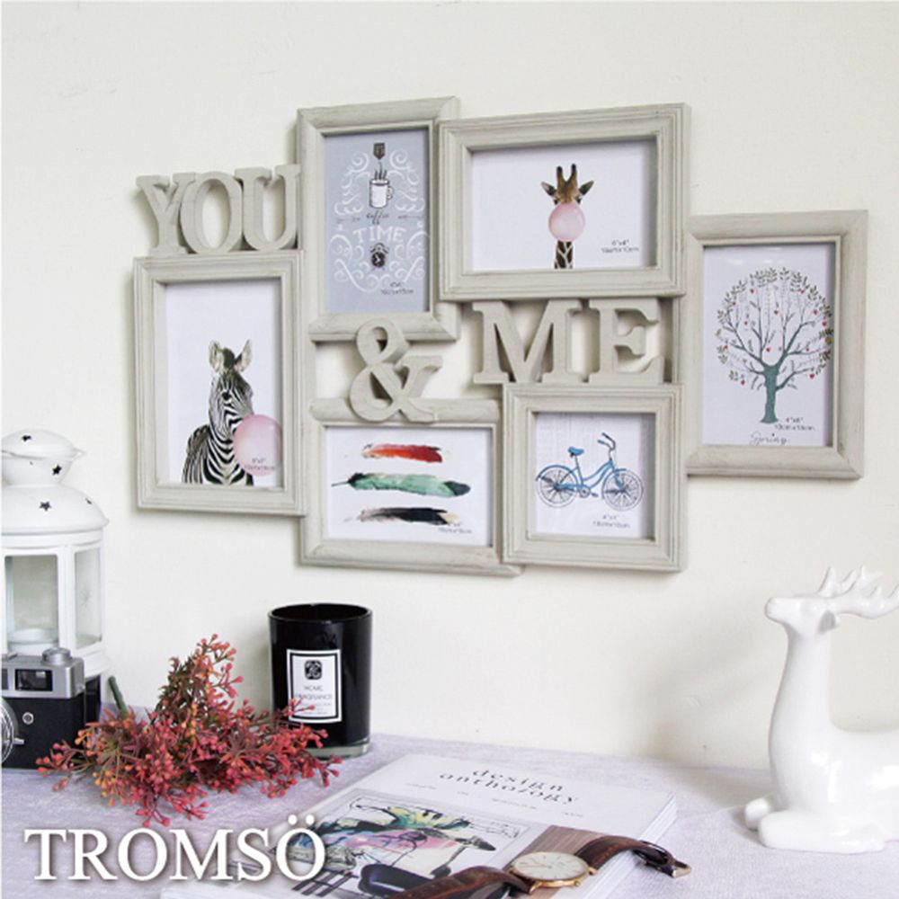 Tromso - 北歐刷木紋You&Me 6框組