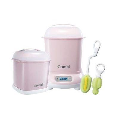 Pro 高效消毒烘乾鍋-超值優惠組 H-優雅粉-消毒鍋+保管箱+刷具組