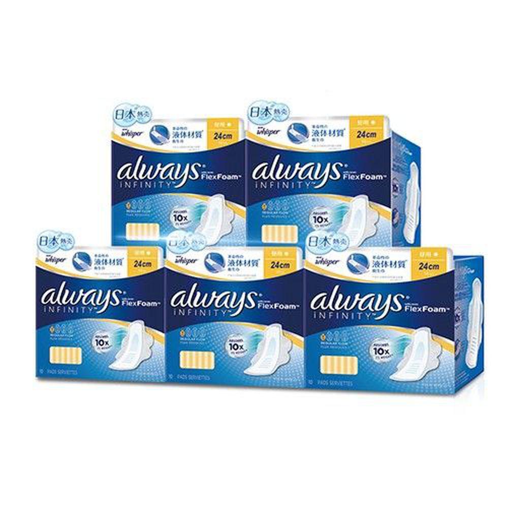 好自在 - 好自在INFINITY液體衛生棉 (日用24cm1)-10片 x 5袋