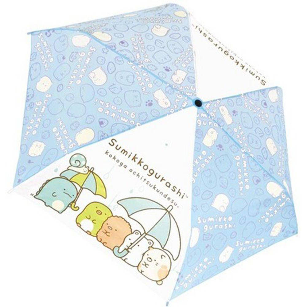 日本代購 - 卡通折疊雨傘-角落生物-水藍X雙面透明 (53cm(125cm以上))