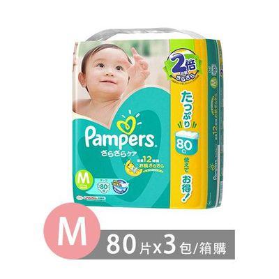 日本境內限定綠色巧虎幫寶適尿布-黏貼型 (M[6-11kg])-80片x3包/箱