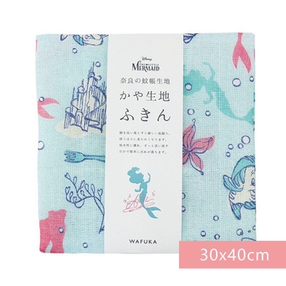 日本代購 - 【和布華】日本製奈良五重紗 方巾-小美人魚 (30x40cm)