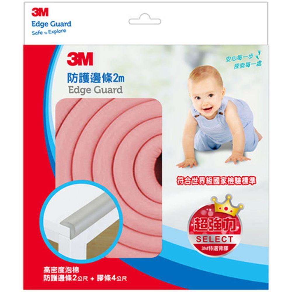 3M - 兒童安全防護/防撞邊條-粉紅 (2M)