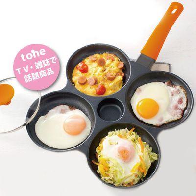 鋁合金四格煎鍋(附鍋蓋*2)-橘色-內徑13cm*4格