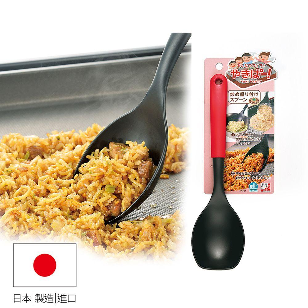 日本下村工業 Shimomura - 耐熱輕巧勺子YP-207