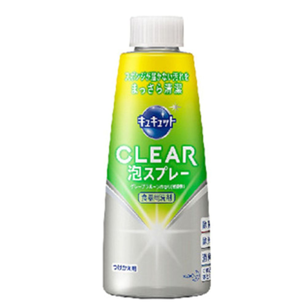 日本花王 - CLEAR 噴槍型泡沫洗碗精補充瓶-葡萄柚香ˊ (300ml)