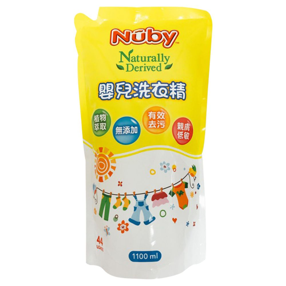 Nuby - 嬰兒洗衣精-補充包-1100ml