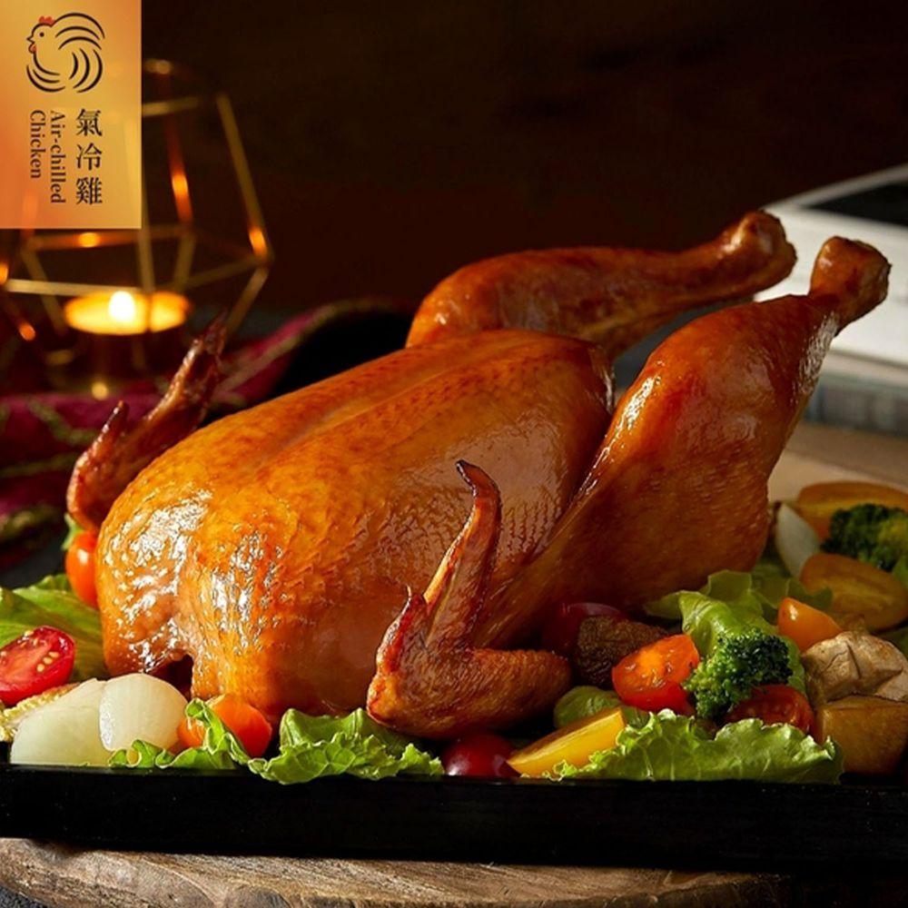 Camaron卡馬龍 - 嚴選-氣冷雞熟凍星級燻雞 1000克/包