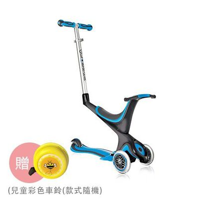哥輪步5合1三輪滑板車-天空藍-【媽咪愛獨家送】兒童彩色車鈴(款式隨機送完為止)