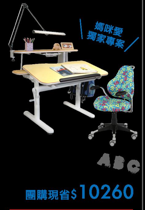 https://mamilove.com.tw/market/category/furniture