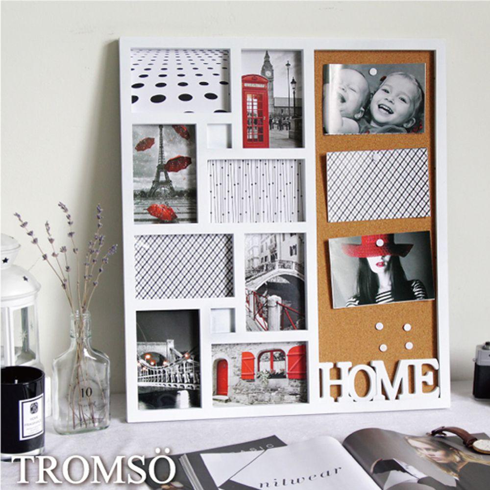 Tromso - 北歐積木8框佈告欄組