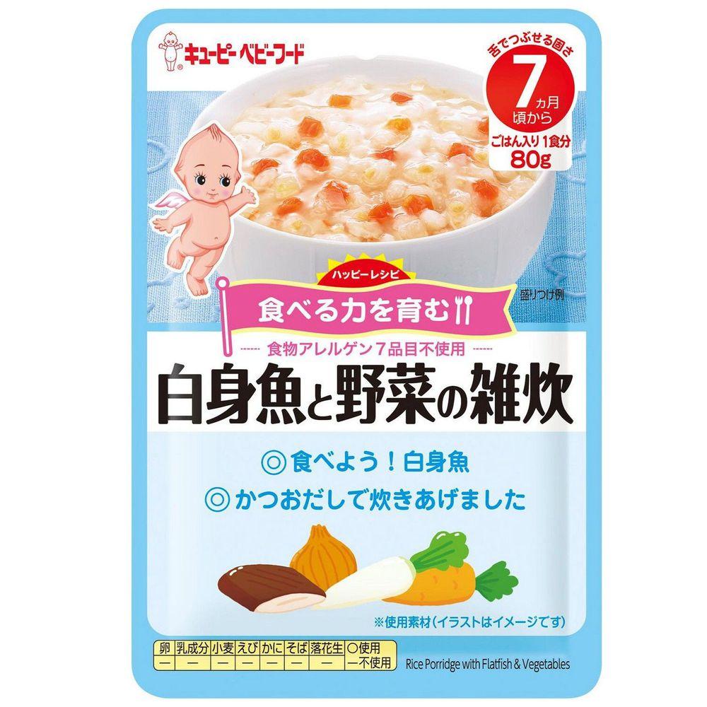 日本KEWPIE - HA-2蔬菜比目魚粥隨行包-80g