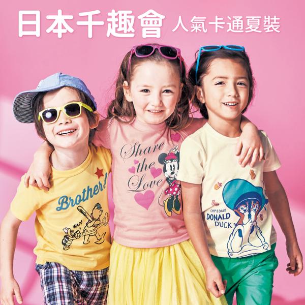 【日本千趣會】迪士尼卡通印花X夏裝新品上市