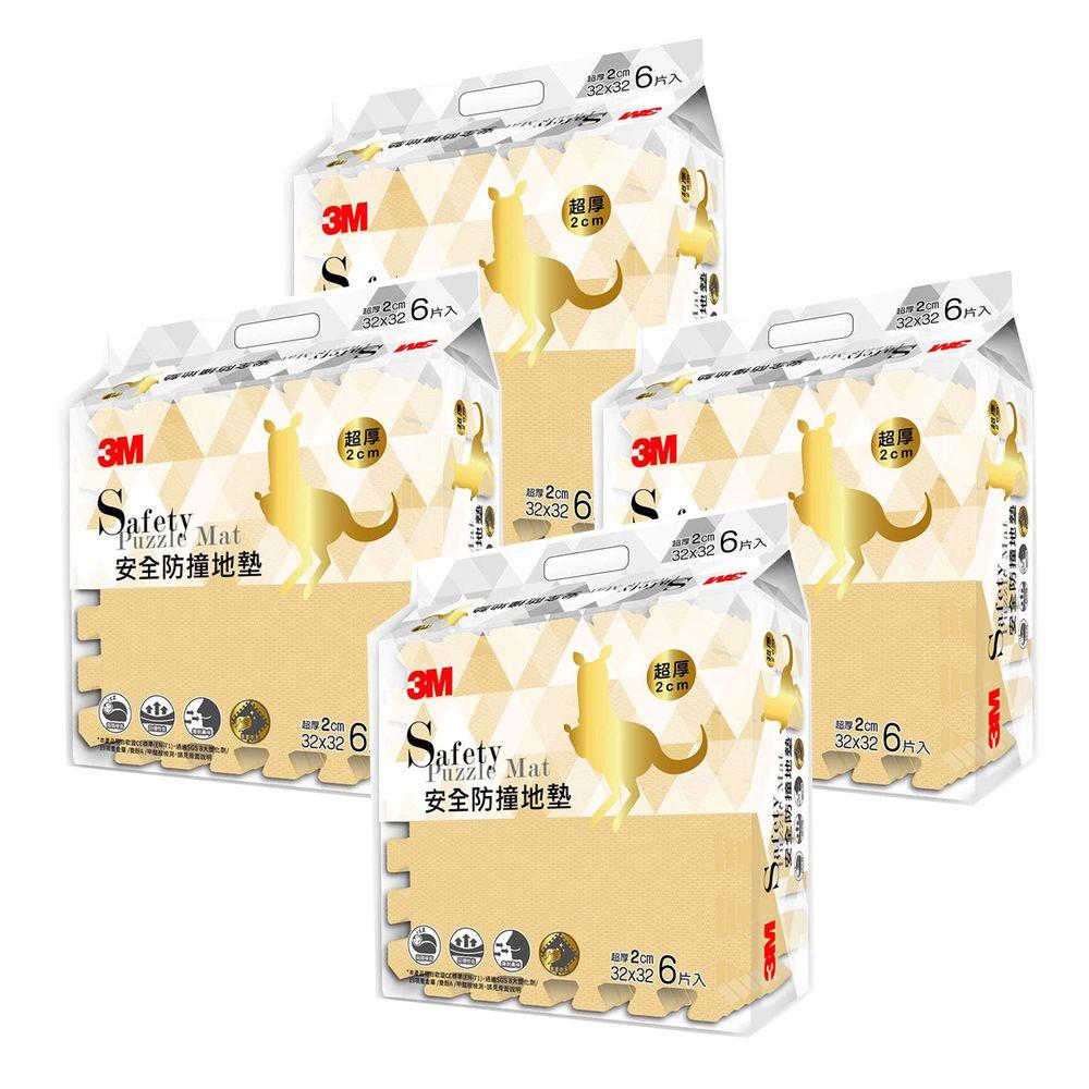 3M - 新升級安全防撞地墊 4入組-杏鵝黃x4 (小(32x32cm))-一入6片 共24片