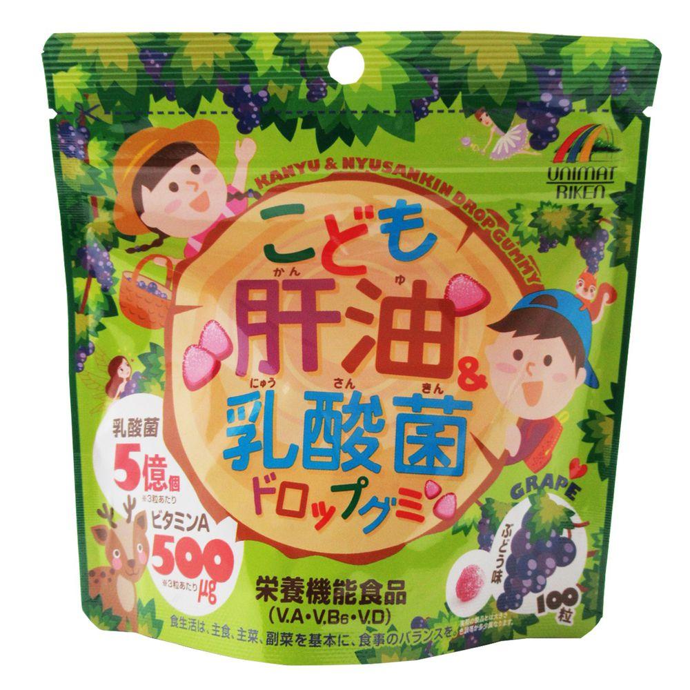 佑瑪道理研株式會社 - 日本兒童肝油&乳酸菌軟糖(葡萄口味)-100g