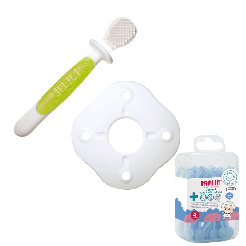 FARLIN - 嬰兒咬牙牙刷(附檔片/6m+)-3入/組+牙線1盒(藍)