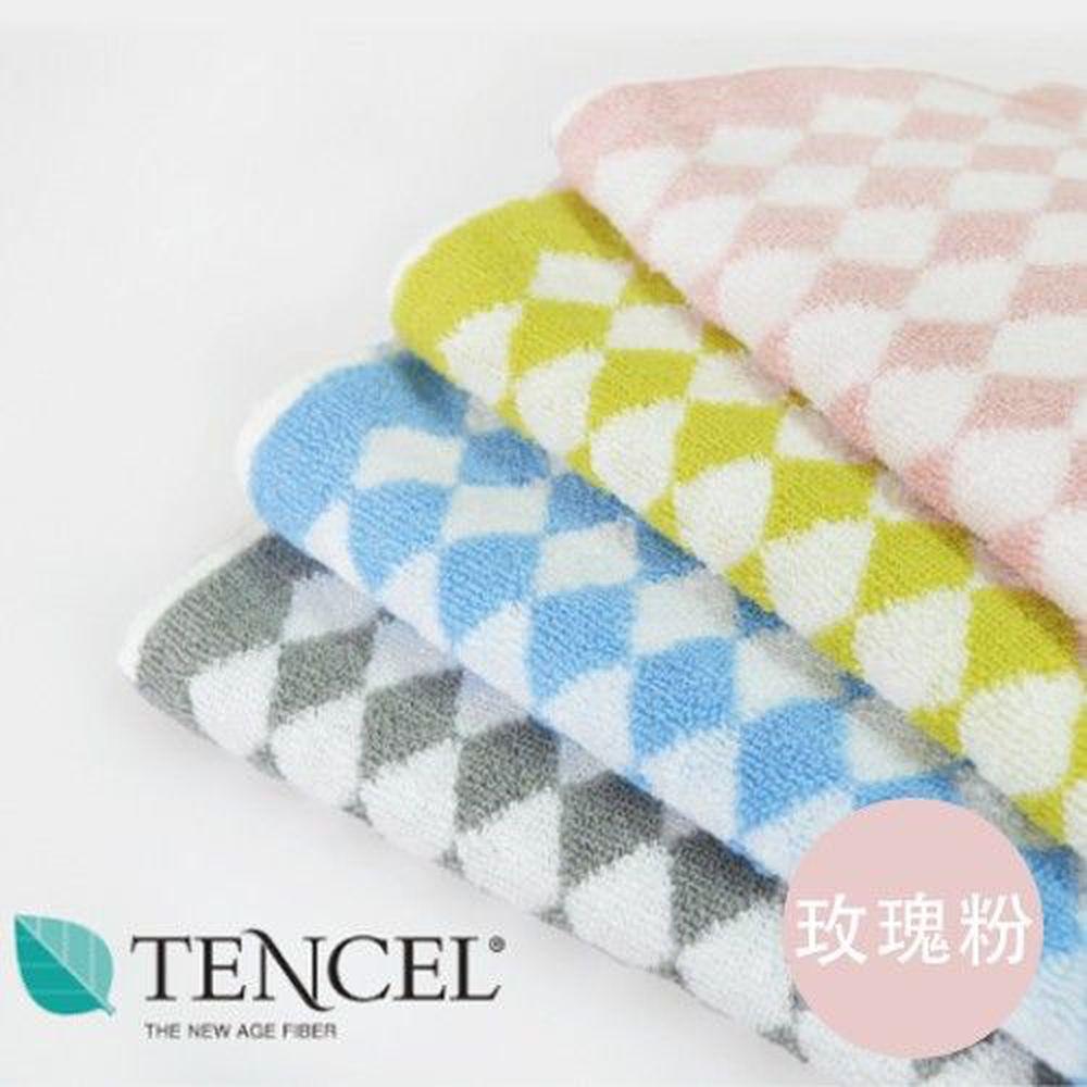 貝柔 Peilou - 天絲棉柔舒抑菌毛巾-玫瑰粉 (77x34cm)