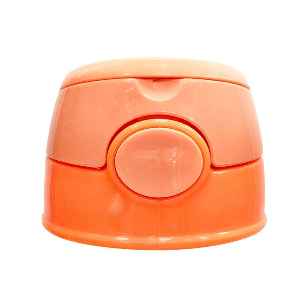 Nuby - 300ML不銹鋼真空隨行杯-上蓋配件-探險小熊(不含吸管)