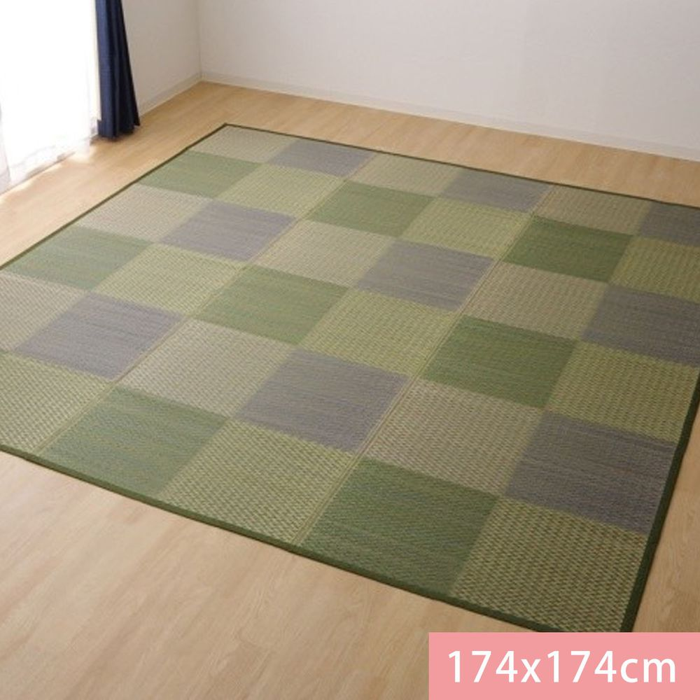 日本池彥 - 藺草編抗菌除臭濕度調節 地毯/地墊-格子-藍X綠 (174x174cm)