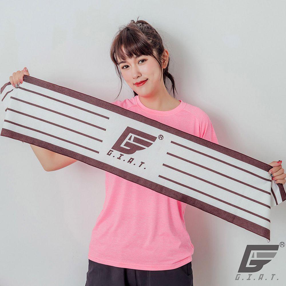 GIAT - 純棉運動毛巾-GIAT原創款-咖啡色 (111x22cm)