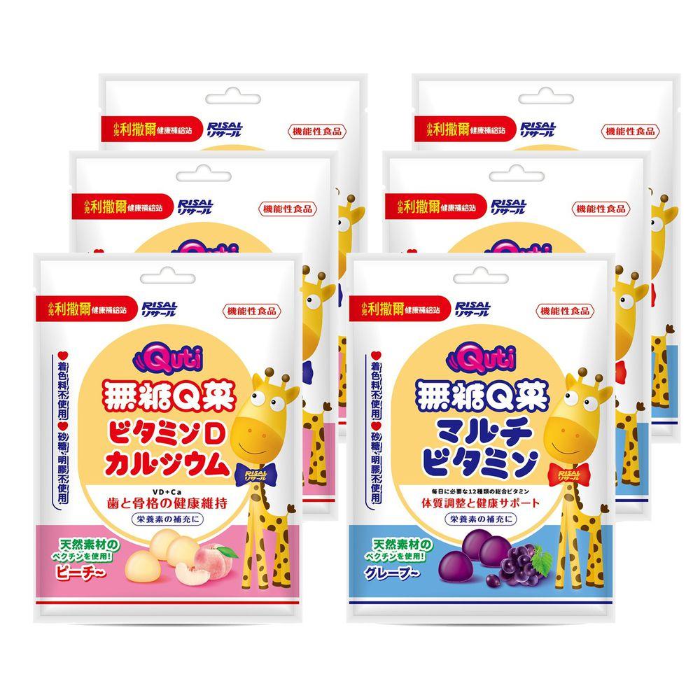 小兒利撒爾 - Quti無糖Q菓-綜合軟糖六包組(水蜜桃x3+葡萄x3)-15粒/包