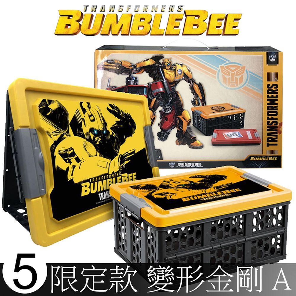 LAQ DESiGN - 多功能折疊式收納箱(附保冷袋及炫銀防水袋)-變形金剛大黃蜂