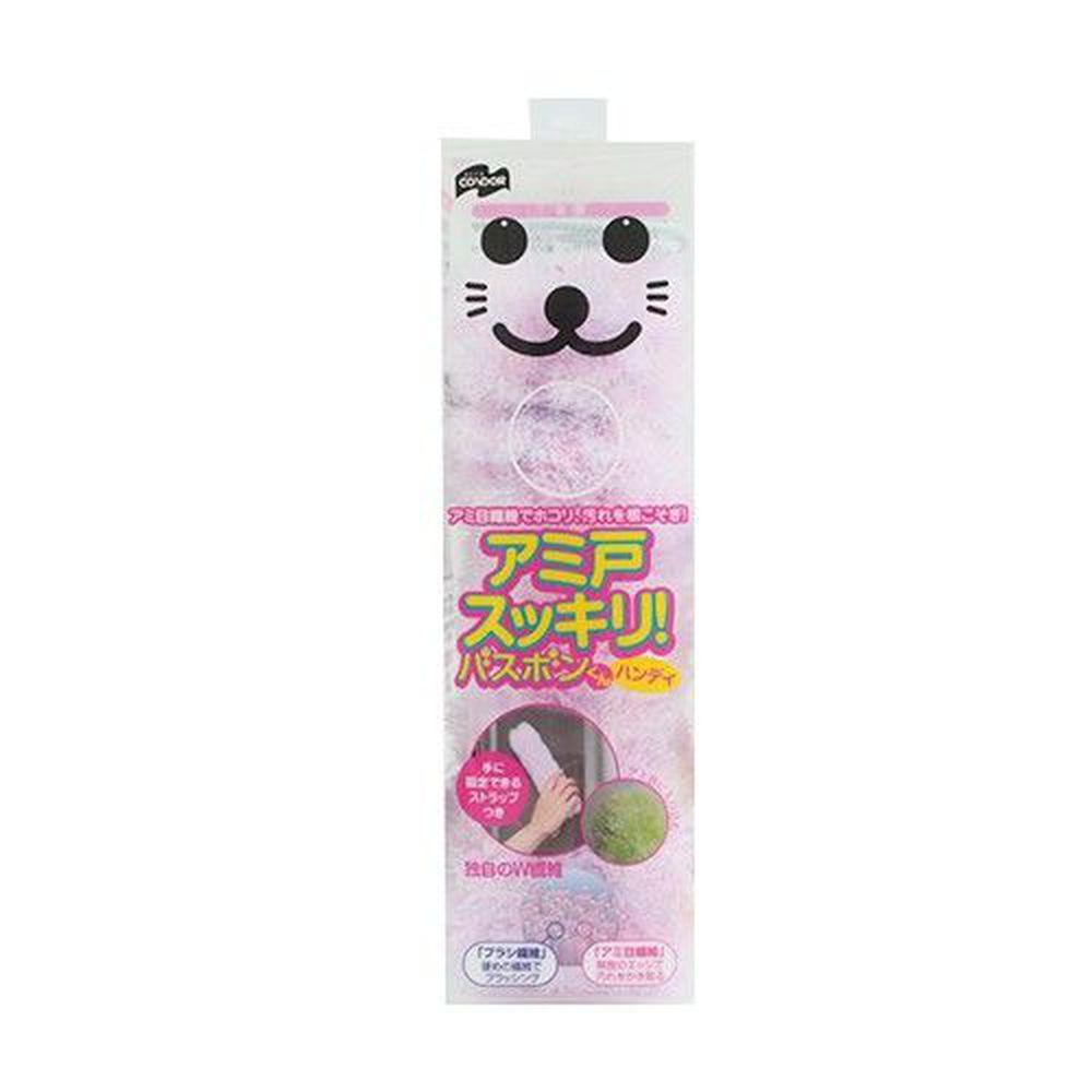 日本 山崎產業 - 小海豹濾網除塵撢(粉)-粉